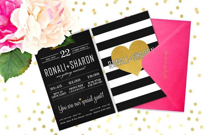 printed Michals wedding invitations
